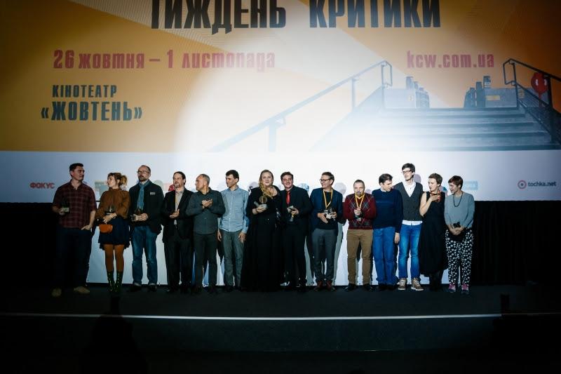 Тиждень кінокритики премія Кіноколо