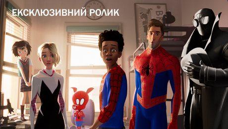 Людина-павук Навколо всесвіту