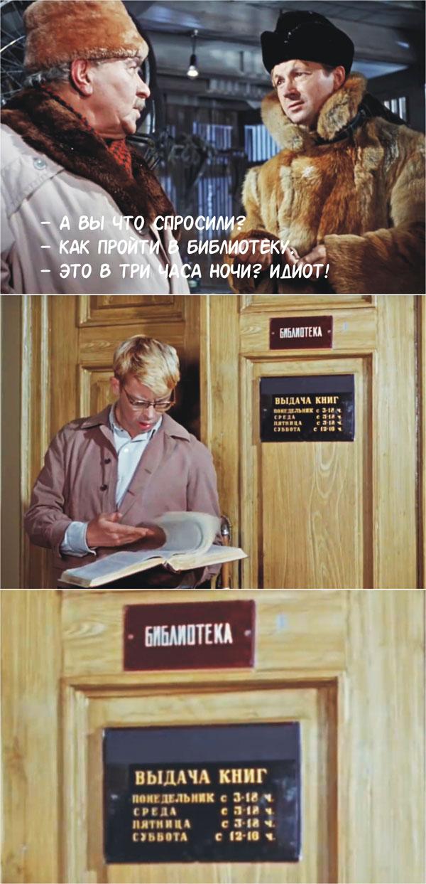 Что спрятано в комедии Леонида Гайдая