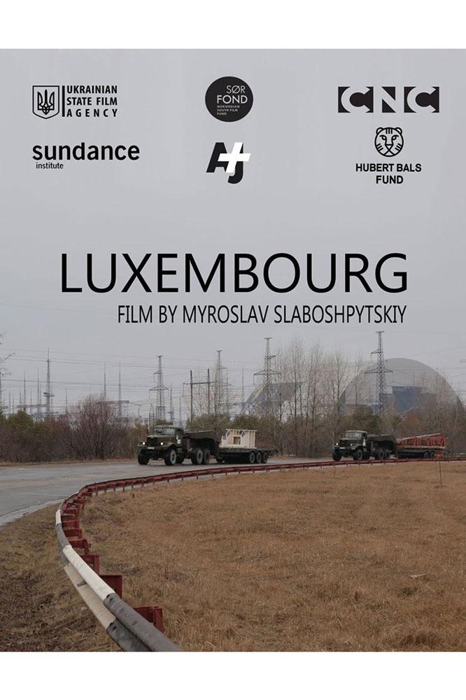 Люксембург фільм Слабошпицький