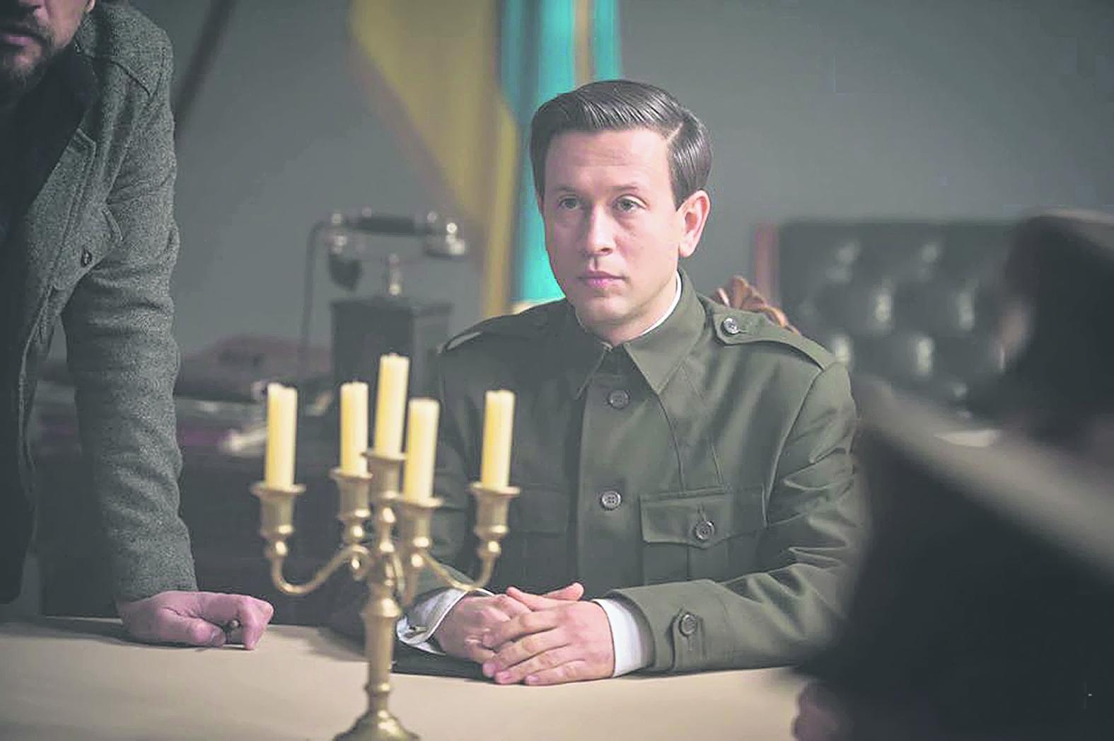Крути 1918 (Круты 1918)