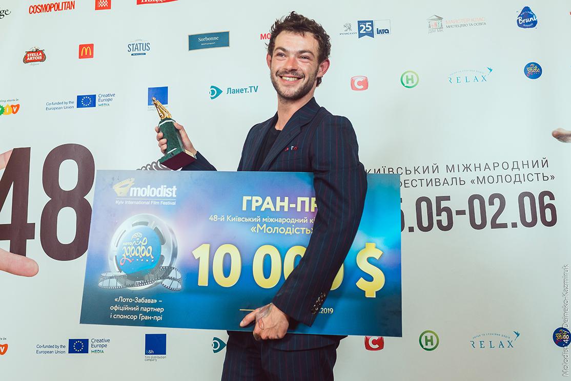 Оголошено переможців 48-го КМКФ «Молодість»
