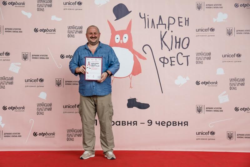Олег Маламуж, реж. стрічки «Викрадена принцеса»