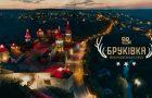 Сезон анонсів ІІІ Міжнародного кінофестивалю «Бруківка» відкрито