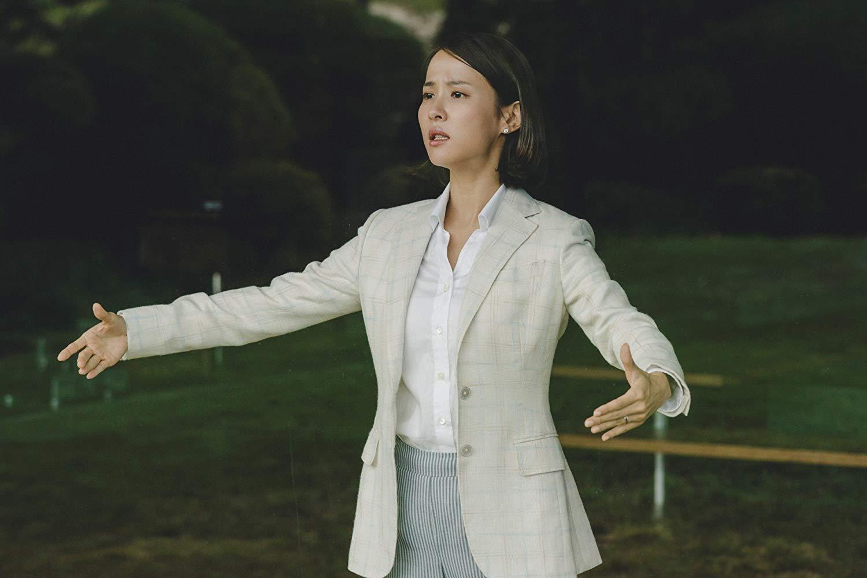 Gisaengchung