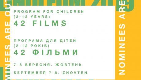 Дитяча програма на фестивалі анімації LINOLEUM