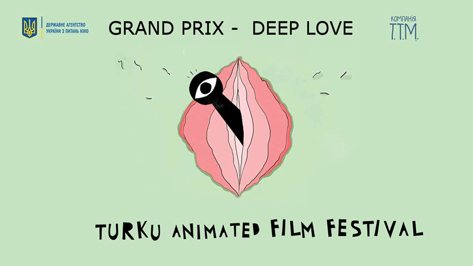 Turku Animated Film Festival (TAFF)