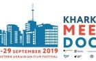 ІІІ міжнародний кінофестиваль Kharkiv MeetDocs оголосив програму