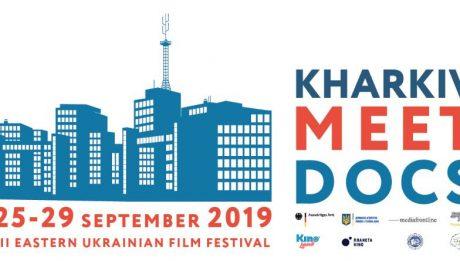 ІІІ міжнародний кінофестиваль Kharkiv MeetDocs