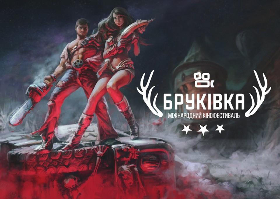 Бруківка 2019 фестиваль