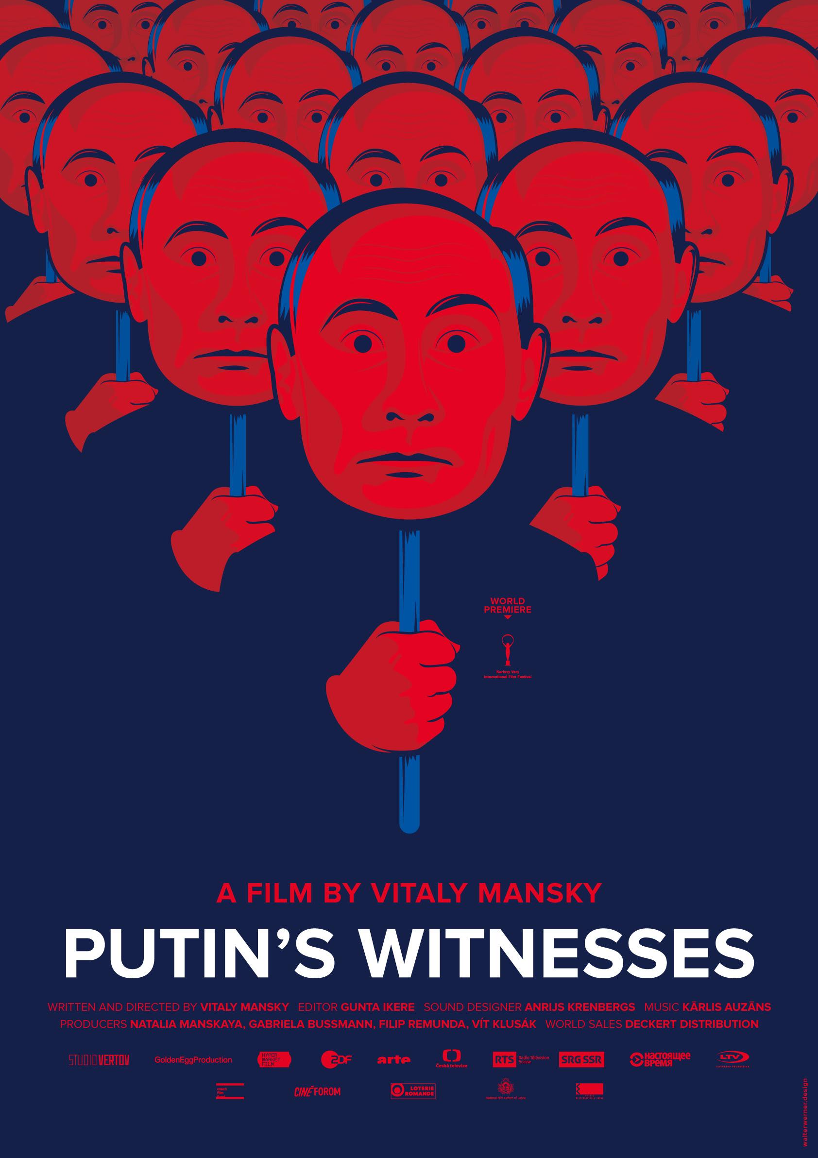 Свідки Путіна