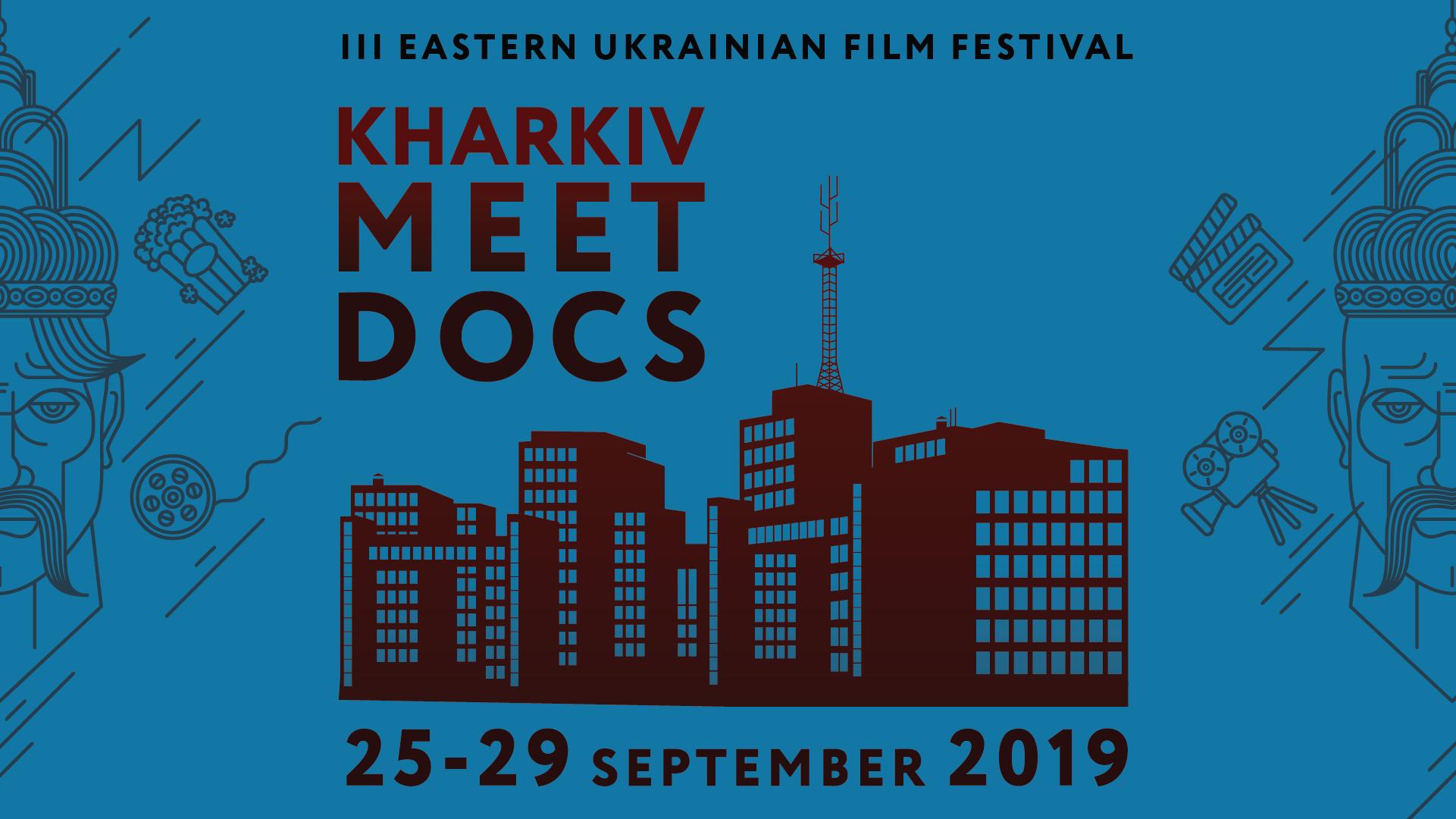 Кінофестиваль Kharkiv Meet Docs оголосив учасників пітчингу кінопроектів та фестивалю незалежного короткометражного українського кіно «Бардак»