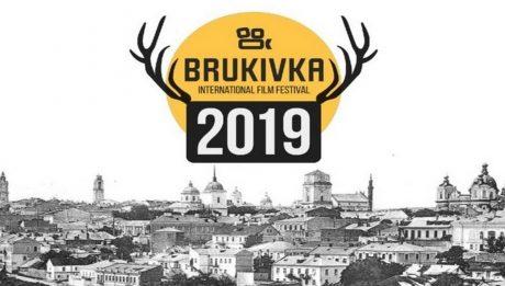 ІІІ Міжнародний кінофестиваль «БРУКІВКА»