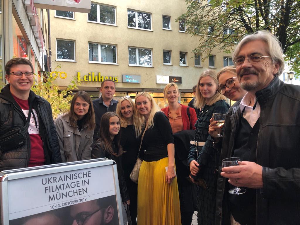 Українське кіно в Мюнхені