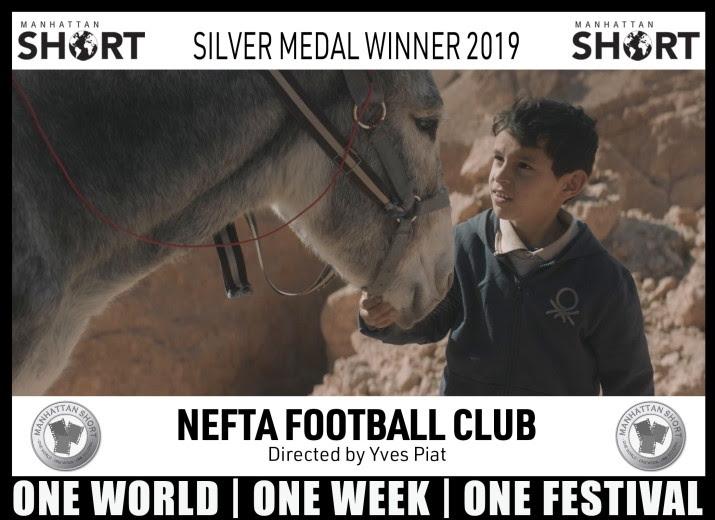 Футбольний клуб Нефти