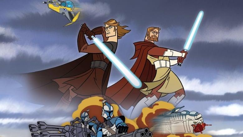 Звёздные войны: Войны клонов (Star Wars: Clone Wars) 2003-2005