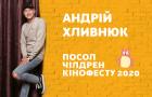 Чілдрен Кінофест 2020 оголосив посла фестивалю
