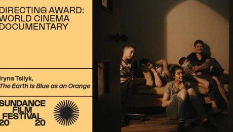 Земля блакитна, ніби апельсин sundance