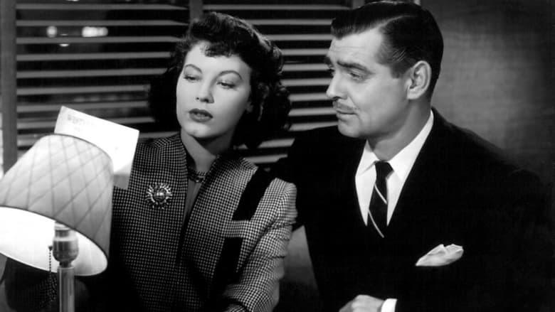 Рекламисты (The Hucksters) 1947