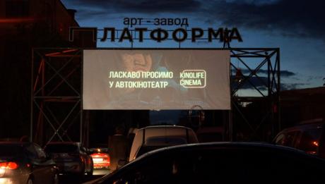 Kinolife Cinema