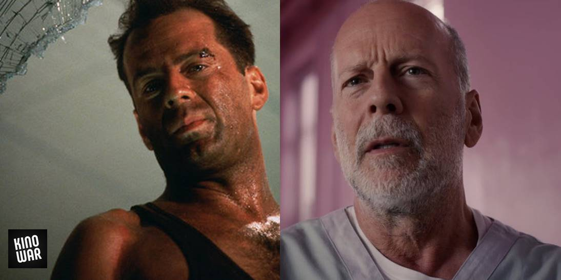 Герои боевиков 80-х 90-х тогда и сейчас Брюс Уиллис