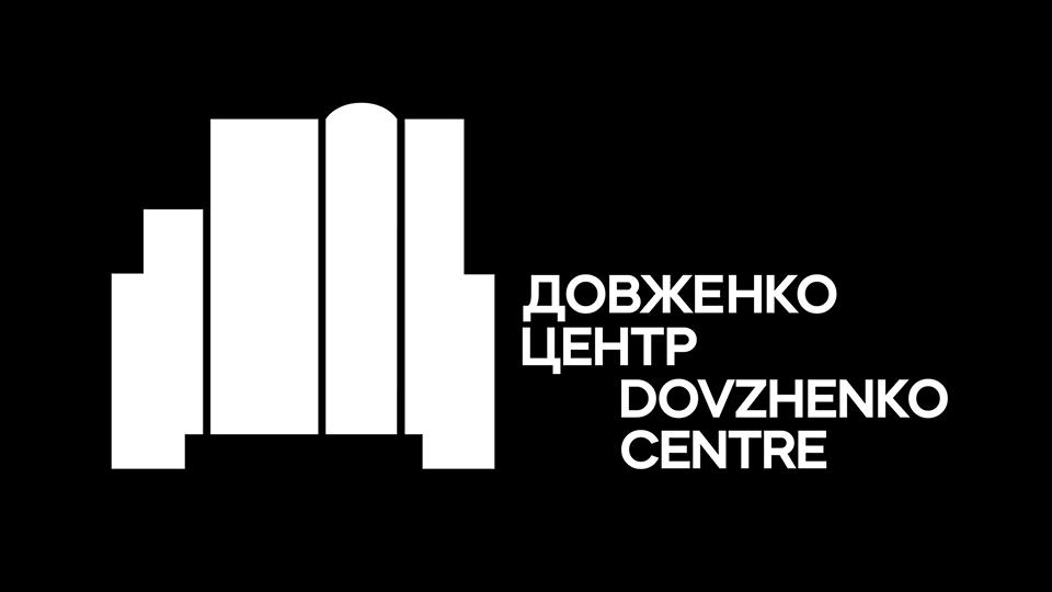 Довженко-Центр Dovzhenko Centre