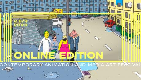 Фестиваль актуальної анімації та медіамистецтва LINOLEUM