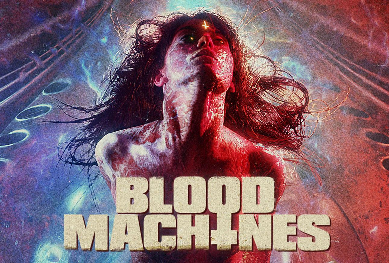 Кровь машин