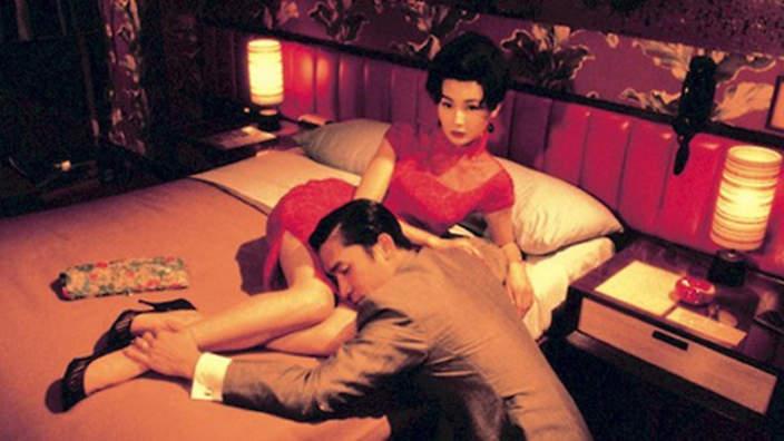 Любовное настроение (In The Mood For Love, 2000