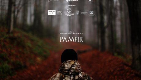 Памфір фільм