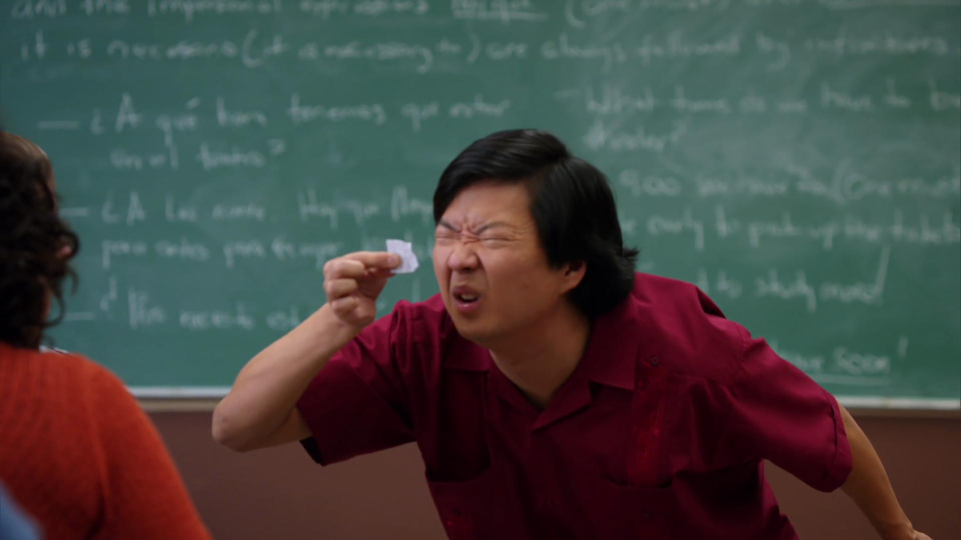 """Кен Джонг, """"Сообщество"""" – «Очень маленькая бумажка»"""