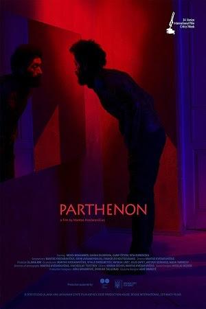 Парфенон фільм постер