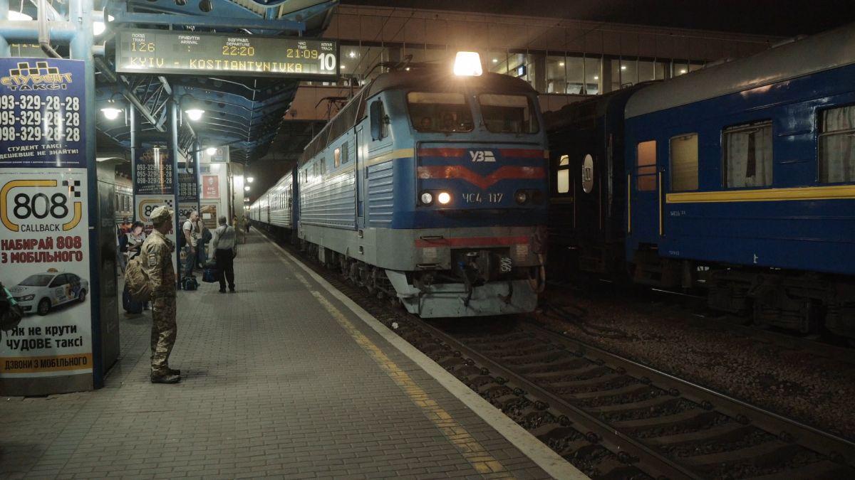 Поїзд «Київ-Війна»