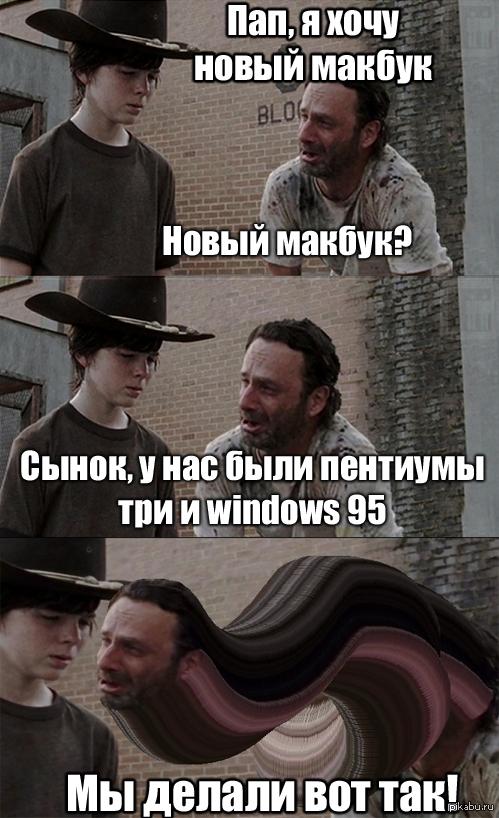 """Эндрю Линкольн, """"Ходячие мертвецы"""" – «Мем про Карла»"""