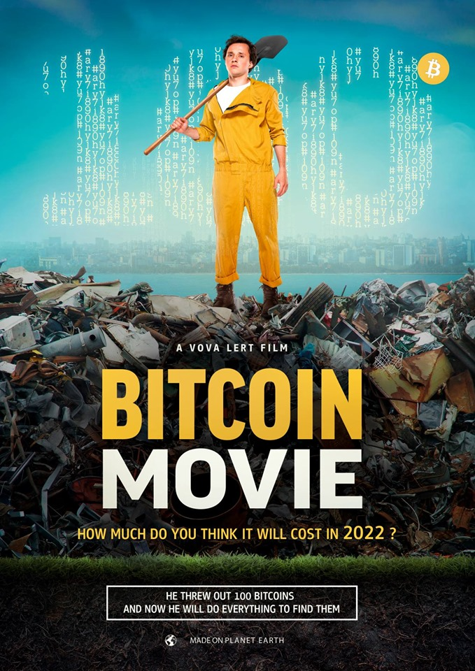 Bitcoin movie