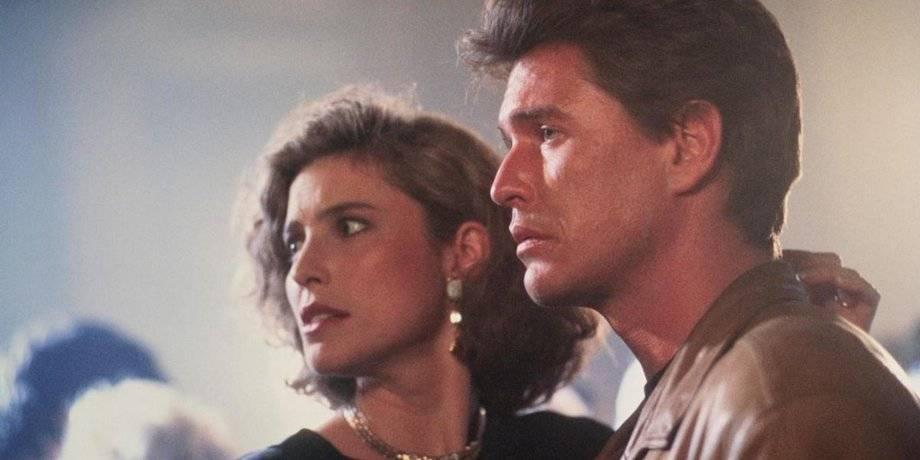 Тот, кто меня бережет (Someone to Watch Over Me) 1987