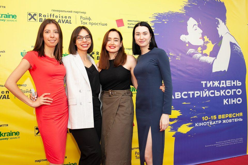 10 вересня у столичному кінотеатрі «Жовтень» стартував 9-й щорічний фестиваль «Тиждень австрійського кіно».